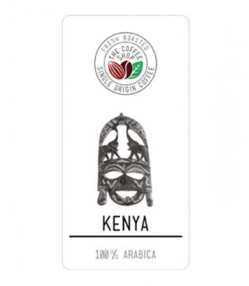 Cafea Proaspat Prajita THE COFFEE SHOP Kenya 250G